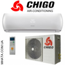 Кондиционер сплит CHIGO LOTUS 156 (INVERTER) CS-51V-L19